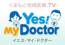 Yes! My Doctorチャンネル