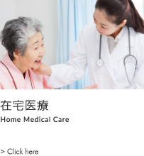 home_care
