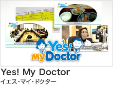 Yes! My Doctor
